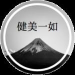 Logo_Soin anti age